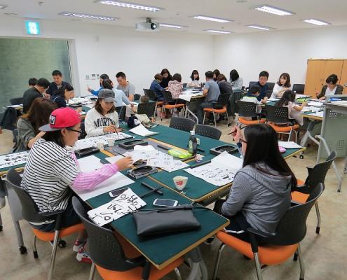 2016 여초서예문화학교 무료 서예교실